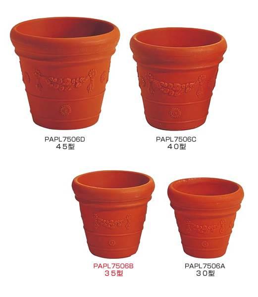 ★植木鉢 ポット レッドリーフカバー(35型) [PAPL7506B]<BR>【ポット 植木鉢 花材】